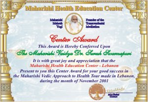 the Center Award offered to Maharishi Vaidya Dr. Suresh Swarnapuri